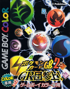 Pokemon Card GB2