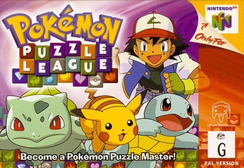 Pokemon Puzzle League Box