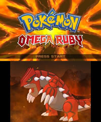 Pokemon Omega Ruby Title Screen