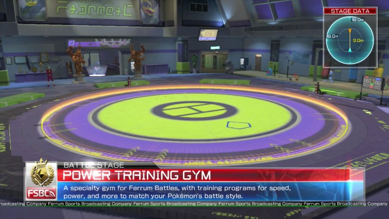 Training Gym