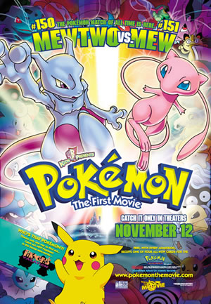 Pokemon the First Movie - Mewtwo Strikes Back Cover