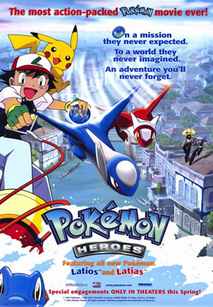Pokemon Heroes: Latias and Latios