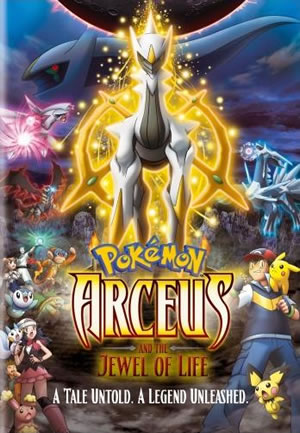 Pokemon Arceus and the Jewel of Life