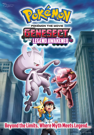 Pokemon the Movie 16 Genesect and the Legend Awakened