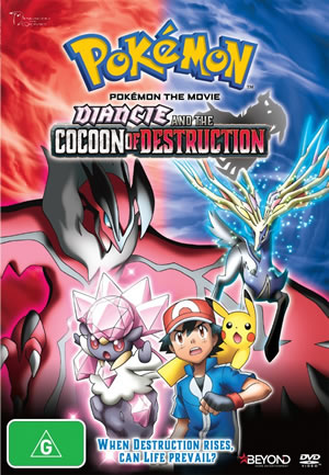Pokemon the Movie 17 Diancie and the Cocoon of Destruction Cover