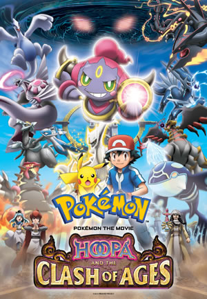 Pokemon the Movie 18 Hoopa and the Clash of Ages Cover