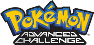 Pokemon Advanced Challenge Season 7 Logo
