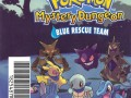 347455 pokemon mystery dungeon blue rescue team nintendo ds advertisement