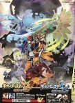 Japanese Advertisement Poster for USUM