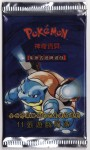 Chinese Base Set Blastoise Pack