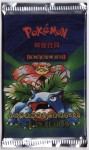 Chinese Base Set Venusaur Pack