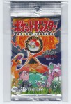 Japanese Base Set Booster Pack