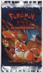 Korean Base Set Charizard Pack