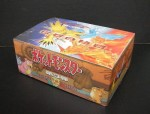 Pokemon TCG Fossil Japanese Booster Box