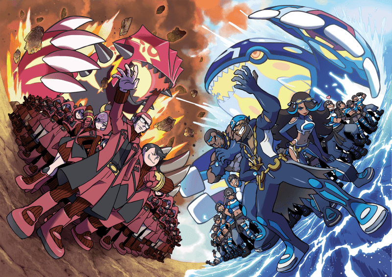 Team Magma vs Team Aqua artwork