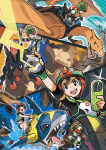 Sun Moon Pok   Ride artwork