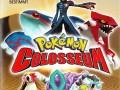 pokemon colosseum gamecube germany front cover
