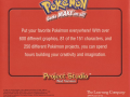 244179 pokemon project studio red version windows other
