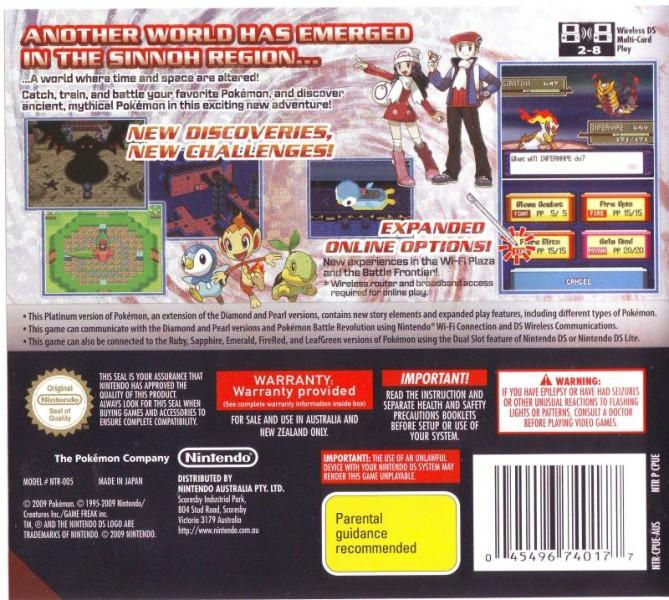 aus pokemon platinum version nintendo ds back cover
