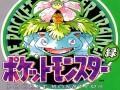 jp pocket monsters midori game boy front cover