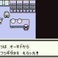 pokemon green screenshot 16