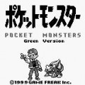 pokemon green screenshot 1 4