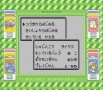 pokemon green screenshot 9