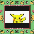 pokemon yellow screenshot  1 5