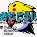 pokemon pinball gb screenshot  1 1