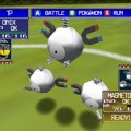 pokemon stadium screenshots  20