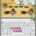 Learn With Pokemon Typing Adventure Diglett