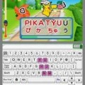 Learn With Pokemon Typing Adventure Pikachu