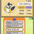 Learn With Pokemon Typing Adventure Pokedex