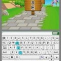 Learn With Pokemon Typing Adventure Signpost
