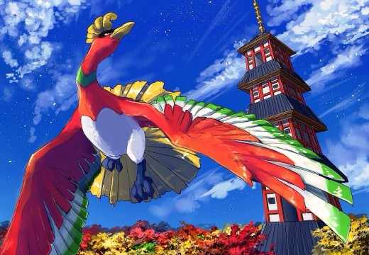 Ho Oh Flies by the Tower