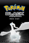 516677 pokemon black version nintendo ds screenshot title screen