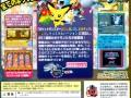pokemon stadium 2 jp back cover