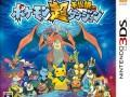 pokemon super mystery dungeon jp front cover
